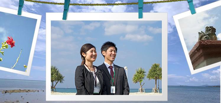 株式会社琉球光和 2016新卒採用サイト
